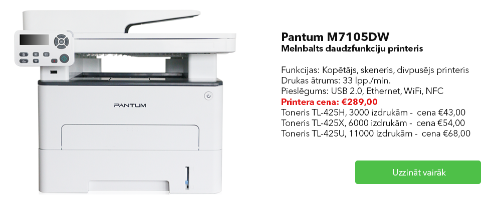 Pantum M7105DW multifunkcionāls melnbalts printeris - lēts