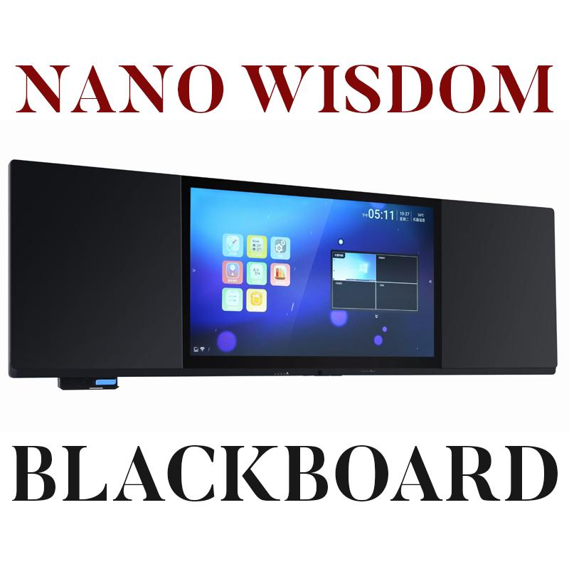 Interaktīvais displejs ar tāfeles funkcijām NANO WISDOM